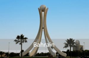 Pinch Valve Bahrain